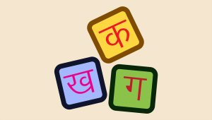 best-whatsapp-group-names-in-hindi