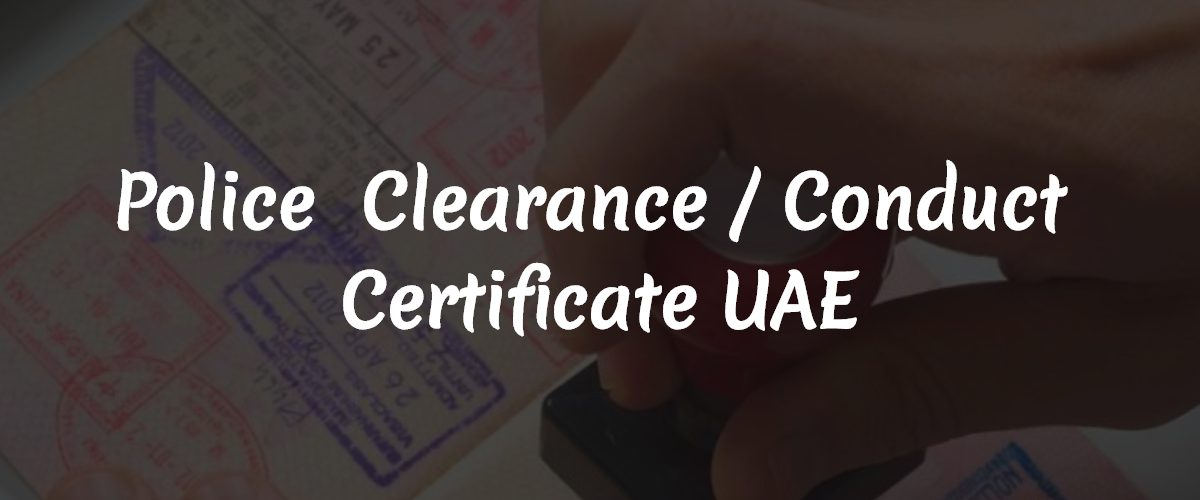 police-clearance-certificate-uae