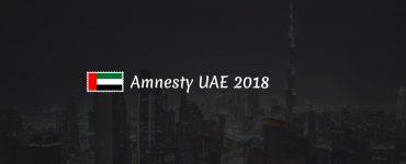 amnesty-uae-2018